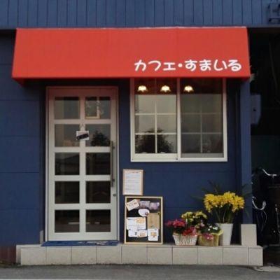 カフェ・すまいるの写真