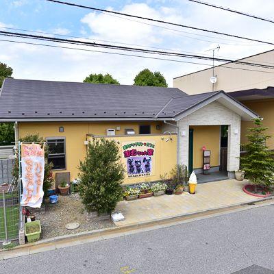 ドッグラン カフェ 加恋ちゃん家の写真