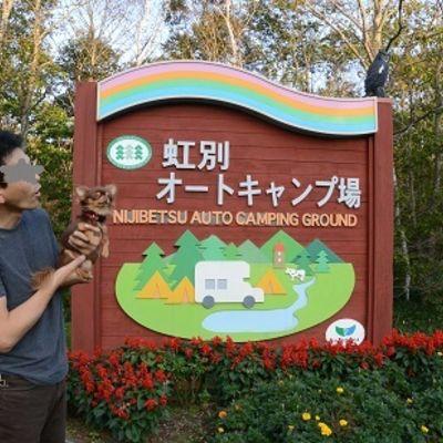 虹別オートキャンプ場の写真