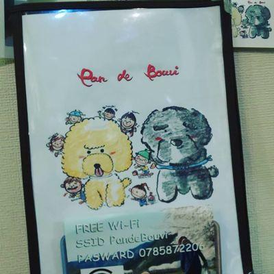 Cafe & Bar Pan de Bouvi (ぱんでぶーび)の写真