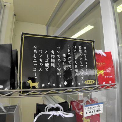 道の駅富士吉田の写真