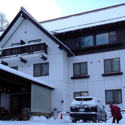 高山わんわんパラダイスホテルの写真