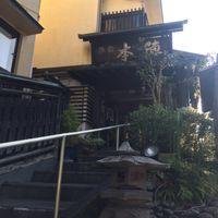 「落ち着く旅館」の画像