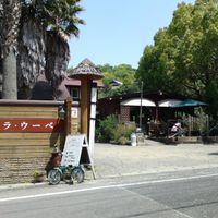 「淡路島の中央にあるカフェ+ドッグランです。」の画像